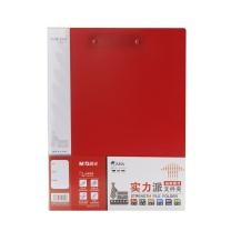 晨光 M&G 实力派长押+板夹文件夹 ADM95093 A4 (红色)