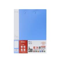 晨光 M&G 实力派长押+板夹文件夹 ADM95093 A4 (蓝色)