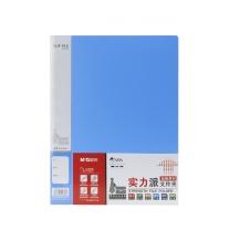 晨光 M&G 实力派单强力文件夹 ADM95091 A4 背款21mm (蓝色)