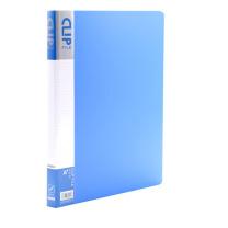 晨光 M&G A4长押夹文件夹(含斜内袋) ADM92993 (蓝色)