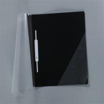 钊盛 二孔装订文件夹 ZS-306 A4 (黑色)