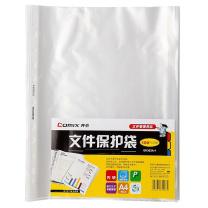 齐心 Comix 11孔文件保护套 EH303A-1 A4 (透明色) 100个/盒