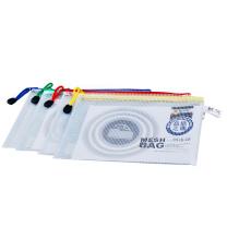 晨光 M&G PVC拉链袋 ADM94508 A5 (红色、蓝色、黄色、绿色) 12个/包