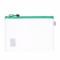 晨光 M&G 普惠型网格拉链袋 ADMN4283 B5  10个/包