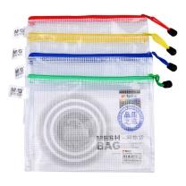晨光 M&G PVC拉链袋 ADM94506 A4 (红色、黄色、蓝色、绿色) 12个/包 (大包装)(颜色随机)