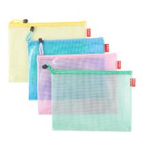 晨光 M&G 网状彩色拉链袋 ADM94856 A4 (黄色、绿色、蓝色、粉红) (颜色随机)