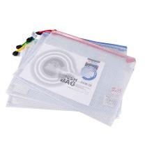 晨光 M&G PVC拉链袋 ADM94507 B5 (红色、蓝色、黄色、绿色) (颜色随机)