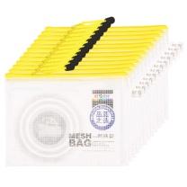 晨光 M&G PVC拉链袋 ADM94508 A5 (红色、蓝色、黄色、绿色) (颜色随机)