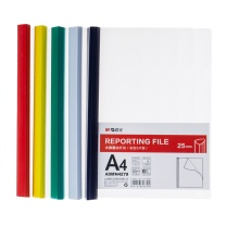 晨光 M&G 抽杆夹 ADMN4279 A4 25mm (混色) 5个/包