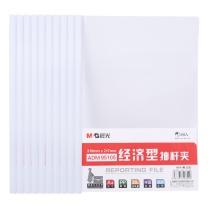 晨光 M&G 经济型抽杆夹 ADM95105 10mm (白色) 10个/包