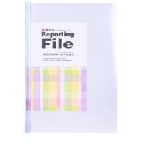 晨光 M&G 抽杆式报告夹 AWT90945 A4 5mm (红色、蓝色、黄色、绿色、白色) (颜色随机)