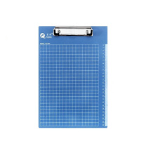 富强 FQ 写字板夹 FQ-8004B/YY-8004B/CF-8004 A4 (蓝色)