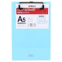 晨光 M&G 耐折型板夹 ADM95370 A5 (蓝色)