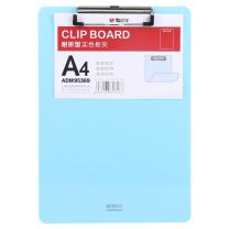 晨光 M&G 耐折型板夹 ADM95369 A4 (蓝色)