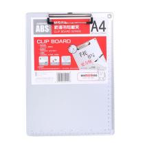 晨光 M&G 防滑板夹 ADM94863 A4 (银白色)