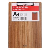 晨光 M&G 木纹书写板夹 ADM929H7 A4 (深色)
