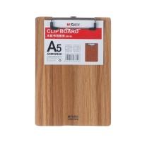 晨光 M&G 木纹书写板夹 ADM929H8 A5 (深色)