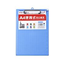 晨光 M&G 竖式板夹 ADM95106 A4 (蓝色)