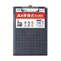 晨光 M&G 竖式板夹 ADM95106 A4 (黑色)
