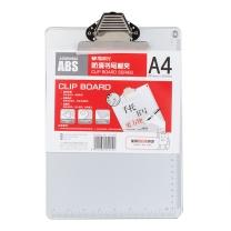晨光 M&G 防滑书写板夹 ADM94862 A4