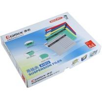 齐心 Comix 纸质易查找吊挂夹 A1812 A4 (红色、蓝色、绿色、黄色、灰色颜色随机) 25个/盒