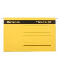 齐心 Comix 纸质易查找吊挂夹 A1813 FC (黄色) 25个/盒 (大包装)