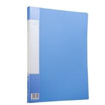 齐心 Comix 商务文件夹 AL600A A4 (蓝色)