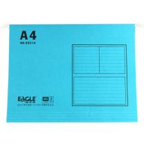 益而高 Eagle 挂快劳文件夹 9351A A4 (蓝色) 40片/盒