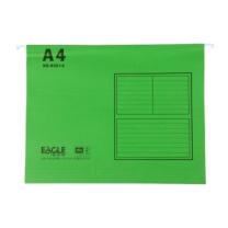 益而高 Eagle 挂快劳文件夹 9351A A4 (绿色) 40片/盒
