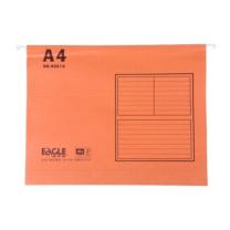 益而高 Eagle 挂快劳文件夹 9351A A4 (橙色) 40片/盒