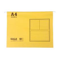 益而高 Eagle 挂快劳文件夹 9351A A4 (黄色) 40片/盒