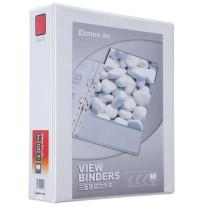 齐心 Comix 封面目录册文件夹 3寸2孔 A0234 A4 (白色)