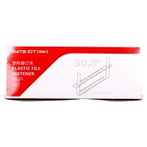 欧标 耐用塑料装订夹 B2525 80mm (彩色) 50付/盒