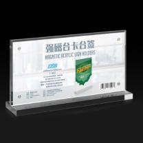 迪士比 DSB 会议展示牌 T806  1个 T型高清会议展示牌台卡 强磁双面100mm*150mm A6 竖款