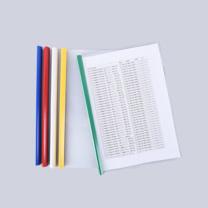 创易 文件夹 CY310-18C  1个 A4彩色透明拉杆文件夹 抽杆报告夹 颜色随机