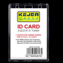 科记文具 工作牌 T-847H 1组  亚克力工作牌证件套不含挂绳水晶透明卡套 5个/包