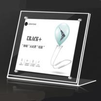 尚美嘉 透明展示牌 1个  L型强磁 150*210MM水晶台卡
