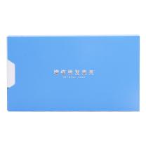 晨光 M&G 增值税发票夹带外壳 ADM92921 267*153*20mm (蓝色)