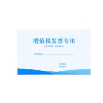 燕赵万卷 牛皮纸白色双胶发票袋 (票据专用)  100个/包