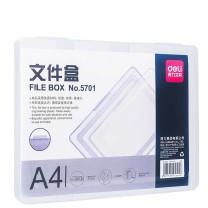得力 deli 透明文件盒 5701 A4 (混色)