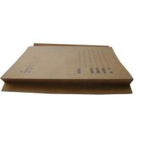 国产 无酸牛皮纸 GB-T科技档案连体封皮 A4 2cm  (100个起订)