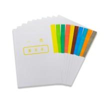 信德 干部档案分类纸 A4 100张/本