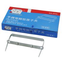 手牌 SDI 装订原子夹 0946  50付/盒
