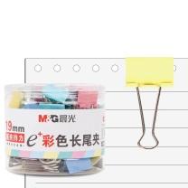 晨光 M&G Eplus彩色长尾夹 ABS92742 19mm  40个/筒