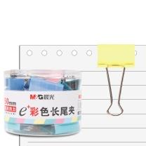 晨光 M&G Eplus彩色长尾夹 ABS92738 50mm  12个/筒