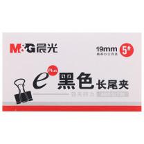 晨光 M&G Eplus盒装黑色长尾夹 ABS92730 19mm  12个/盒 12盒/包 300盒/箱