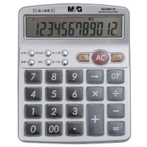 晨光 M&G 标朗 12位数字显示语音型计算器 ADG98119  10台/盒