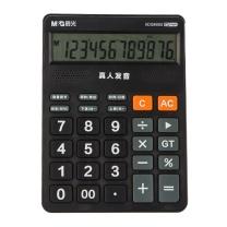 晨光 M&G 818冲锋号语音型计算器 ADG98818 148*118*35mm