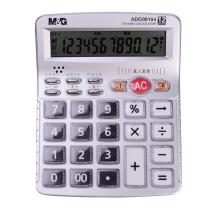 晨光 M&G 标朗 12位数字显示计算器语音型 ADG98104 (银色) 10台/盒