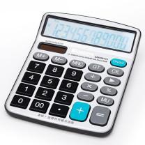 晨光 M&G 标朗 12位数字显示桌面型计算器 ADG98115 (银色) 10台/盒